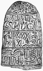 146px-D028-pierre_portant_une_inscription_hétéenne-côté_plat.-L2-Ch4