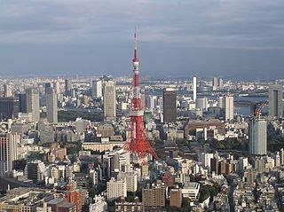 320px-20031123_23_November_2003_Tokyo_Tower_2_Shibakouen_Tokyo_Japan